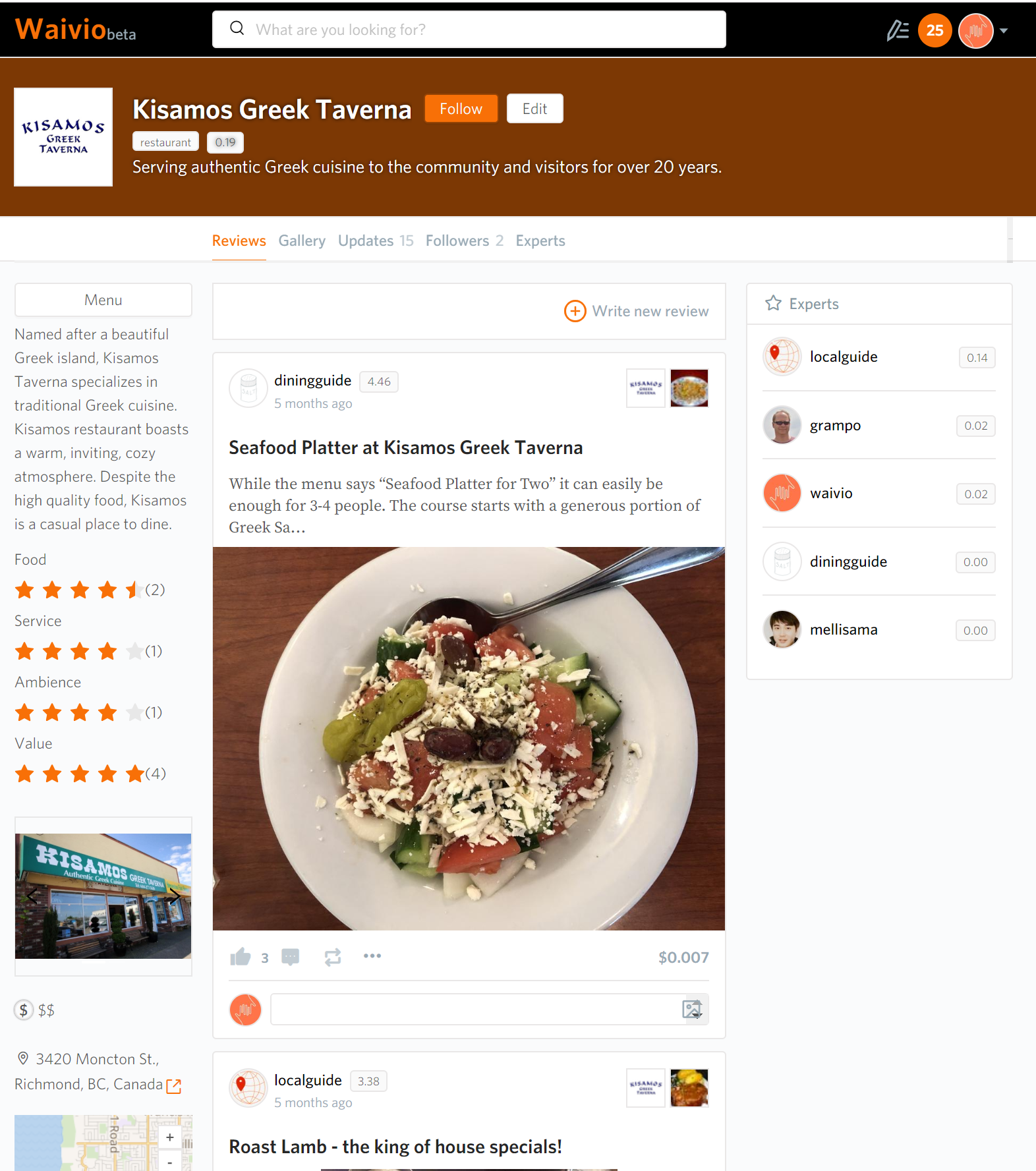 Example of a restaurant listing on Waivio